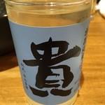牛たん ひらつか - 貴(山口) 香りフルーティ