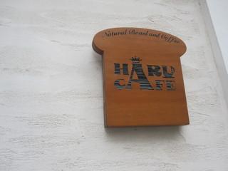 ハル カフェ