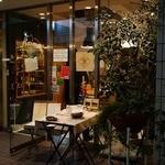 Trattoria Anima Tokyo -