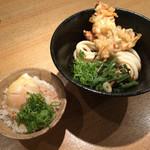 44698250 - ちくわ天山菜うどん+温泉玉子かけご飯 700円