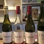 ラタフィア - 本日のワイン