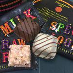 資生堂パーラー - 3種類のチョコレート