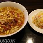 44699113 - ネギ叉焼麺+半炒飯(ランチセット)800円