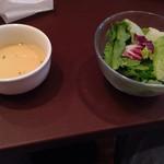 44699898 - ランチのサラダとスープ