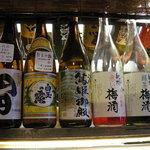 五人百姓 - とにかく酒の種が多い!