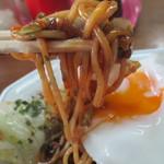 円 - 焼きそば麺リフト