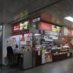 愛和食品 - 2012/8  AFD2005(エーエフディー2005)で、ジュースを飲んだ時の画像
