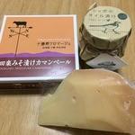 チーズのこえ - チーズ色々