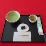 雪堂美術館 - 抹茶セット
