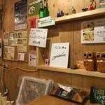 ミャンマーカレー TeTe - 店内
