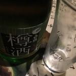 44708147 - 冷酒