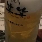 44708175 - 生ビール