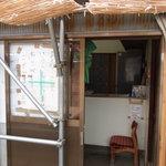 赤坂製麺所 - 入り口