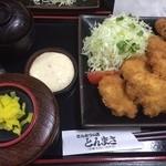 44710289 - 牡蠣フライ定食