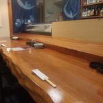 しまづ者 - カウンター席