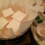先斗町 華めぐり - 紙鍋湯豆腐 850円