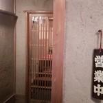 先斗町 華めぐり - サスガに京都らしさありますねぇ