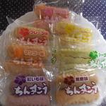 琉球村 - 料理写真:味は7種類!