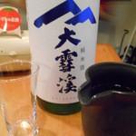 ほとり - 2015.11:大雪渓