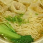 金品茶樓 - 海老ワンタン麺。