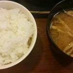 ぐーばーぐ - ごはん&味噌汁