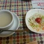 44718680 - サラダとスープ