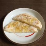 おやきの店 細田屋 - チーズおやき