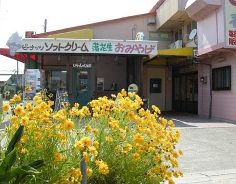 ピネキ name=