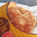 44721625 - とろーり目玉焼きカレーパン