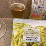 サクララウンジ - 新しい試食品〜ファミマと開発したえんどう豆スナック