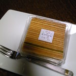 ベーカリーカフェ 江戸屋 - 富士の杜