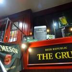 THE GRUB - かっこいい!