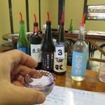 44725157 - きき酒