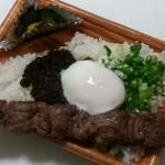 ひよっ子屋 - 牛づくし丼・ご飯大盛り(完成形)