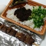 ひよっ子屋 - 牛づくし丼・ご飯大盛り(テイクアウト)
