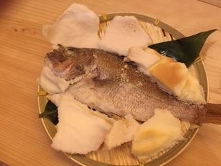 眞鯛 - 塩釜焼き〜ある日はラッキー‼