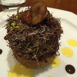 サリュー - 栗のシュークリーム