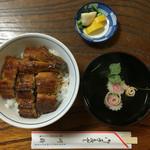 うなぎ川鈴 - 料理写真:鰻丼