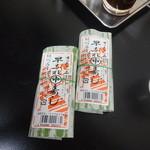 ○京 - 早なれ寿司