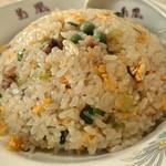 菊凰 - 炒飯