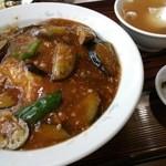 菊凰 - 麻婆茄子丼