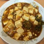 東軒 - 麻婆丼 750円
