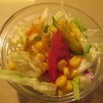 ディップパレス - サラダ