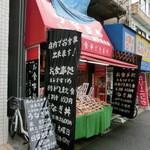 うなぎや - 店頭では鰻と煮魚を販売しています