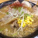 麺工房善 - 味噌チャーシュー麺