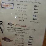 サクラ - 「鯛だし」って惹かれますよね。
