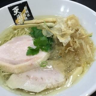 超純水採麺 天国屋 - 料理写真: