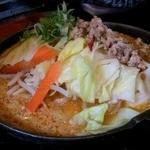 麺屋 蔵人 - 味噌野菜O-HOT