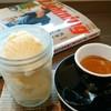 ユニフル コーヒー ボックス - 料理写真:ほうほう!!こうやって出て来るんだね「アフォガード」って!