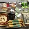 梅原晴雲堂 - 料理写真:高知県から届いた高知のお菓子詰め合わせ★